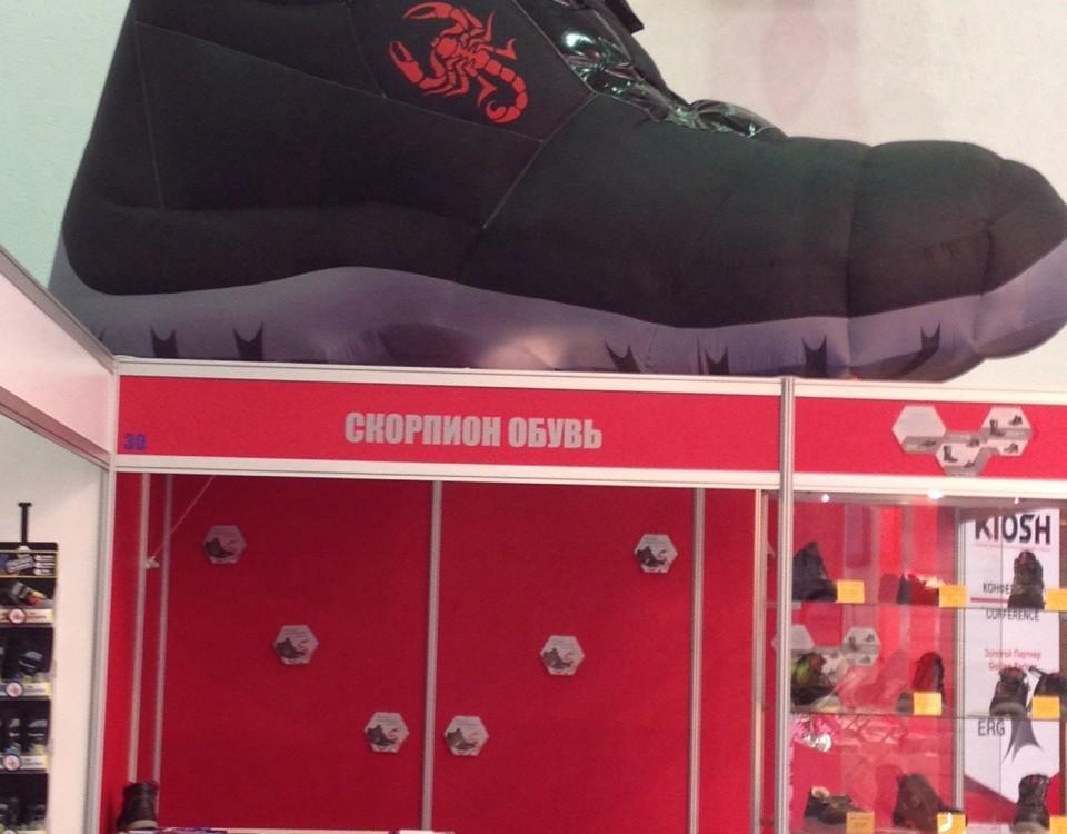 Спецодежда обувь мужская | Спецодежда восток обувь | Скорпион - рабочая обувь