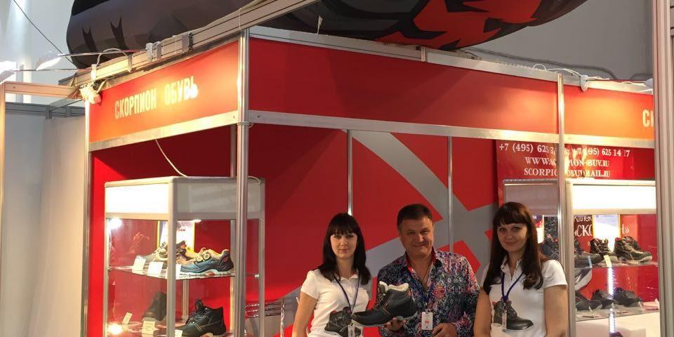 Выставка обуви | Спецобувь оптом в России | Скорпион